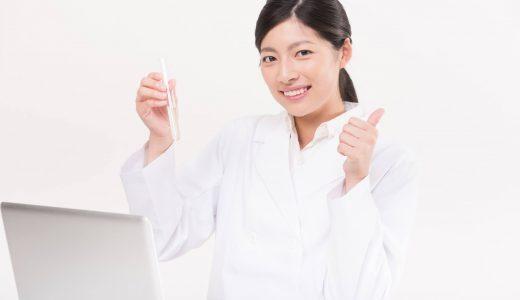 ハイドロキノン配合美白化粧品8選!できたシミやくすみを徹底集中ケア!