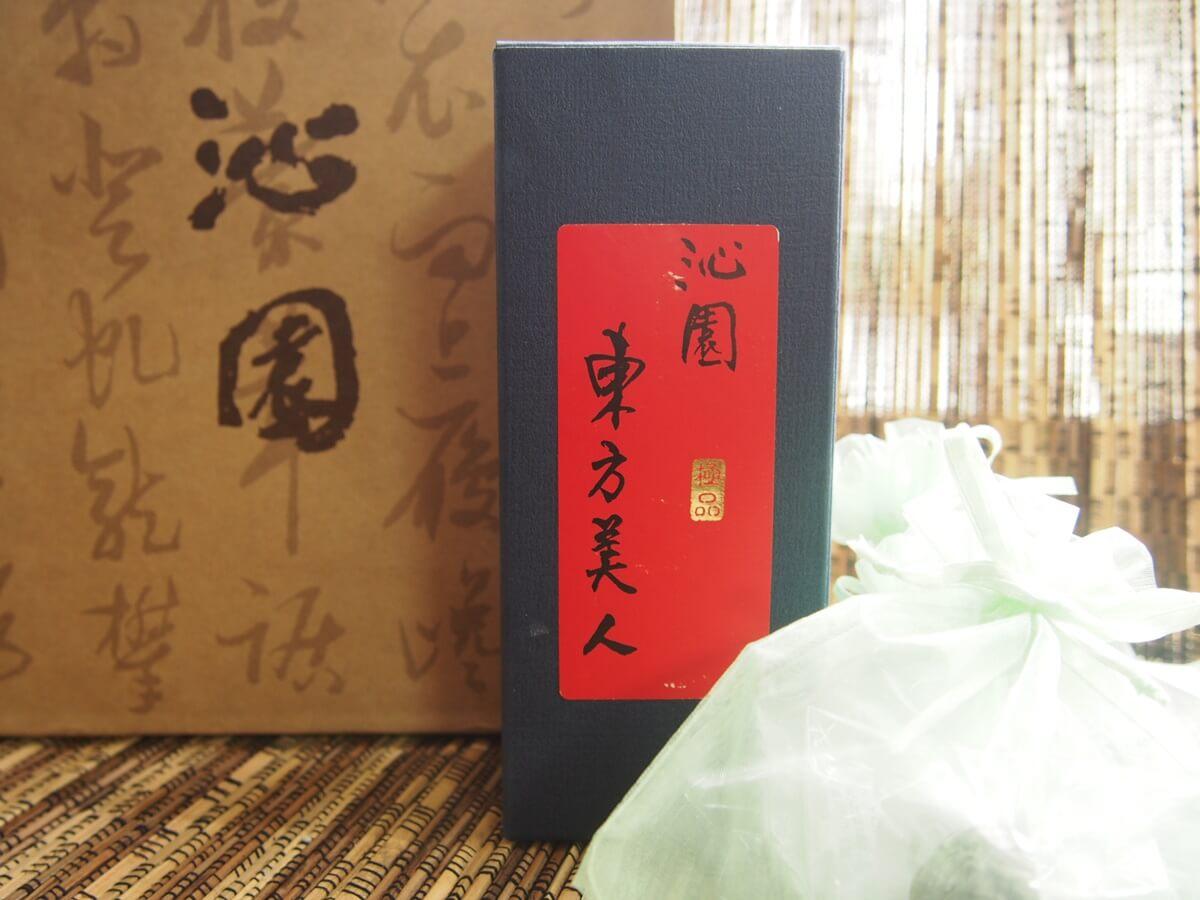 台湾 女子旅 お茶 台北 沁園チンユエン