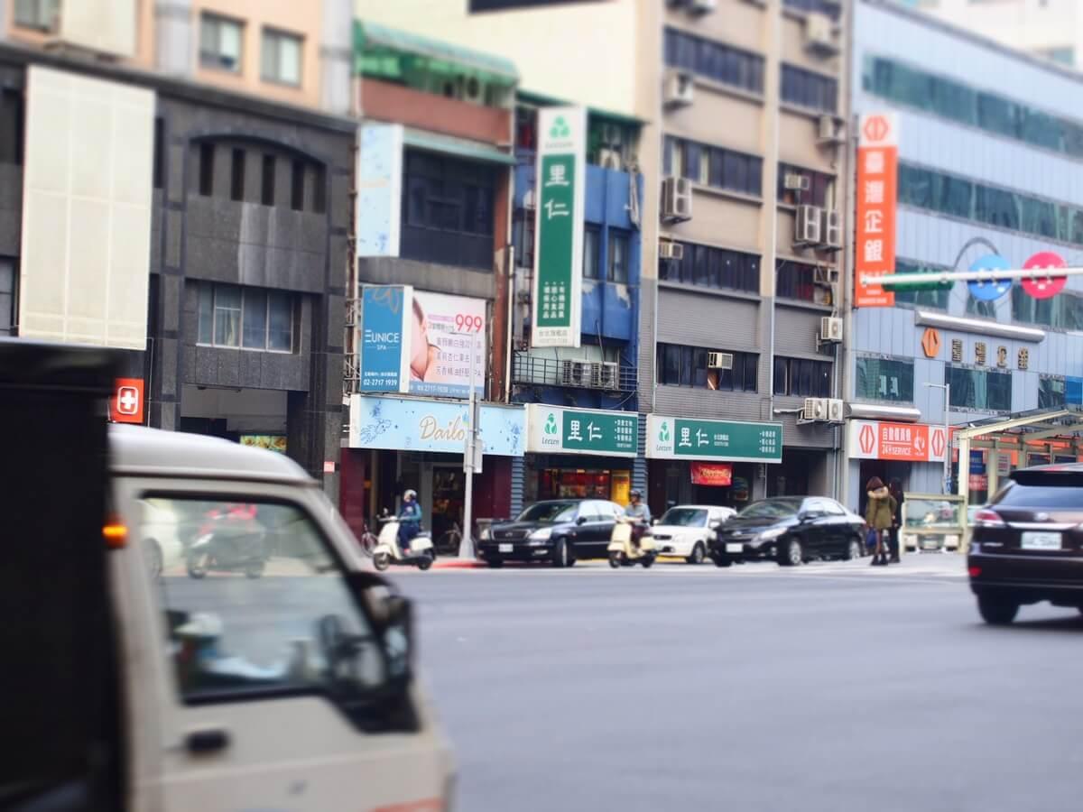 女子旅 台湾 有機 台北 里仁