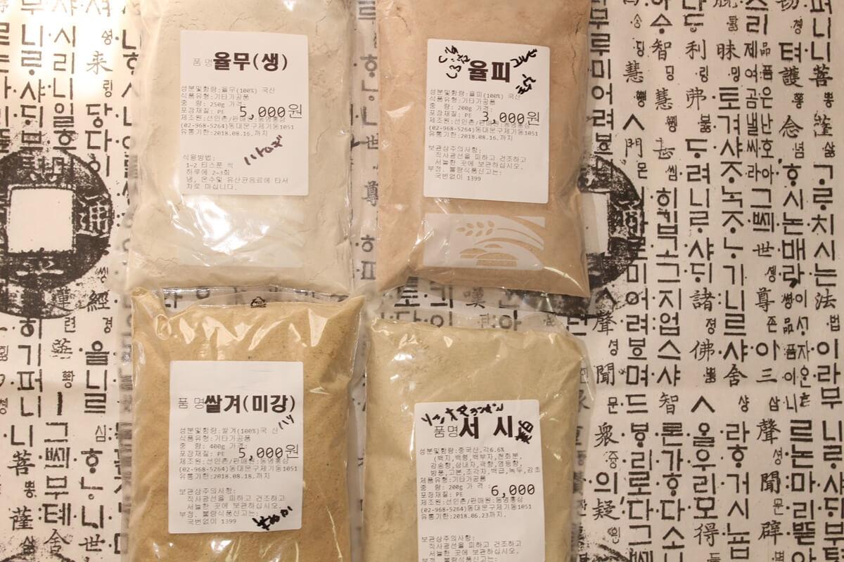 韓国 漢方 祭基洞 京東市場