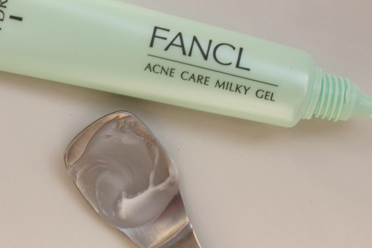 顔用保湿クリーム FANCL アクネケア ジェル乳液