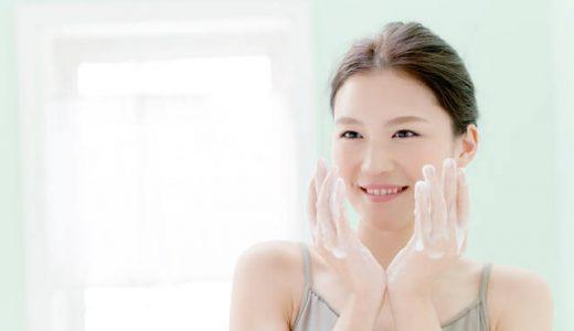 敏感肌におすすめの洗顔10選!~正しい選び方&洗顔方法肌荒れ予防~