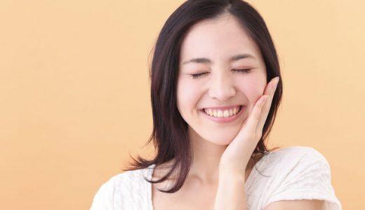 敏感肌向け美白化粧水15選!ヒリヒリしないプチプラ~デパコスから厳選
