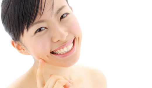保湿成分を自らの肌で作り出す潤活スキンケア始めませんか?