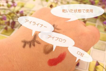 酒粕ホットスクラブクレンジング「yuiki」 口コミレビュー