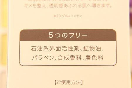 酒粕ホットスクラブクレンジング「yuiki」無添加