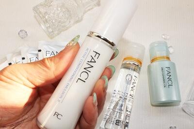 FANCLアクティブコンディショニングベーシック乳液