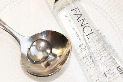 FANCLアクティブコンディショニングベーシック化粧液