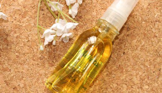 メルヴィータのビオオイル アルガンオイルの使い方や美肌効果口コミレビュー