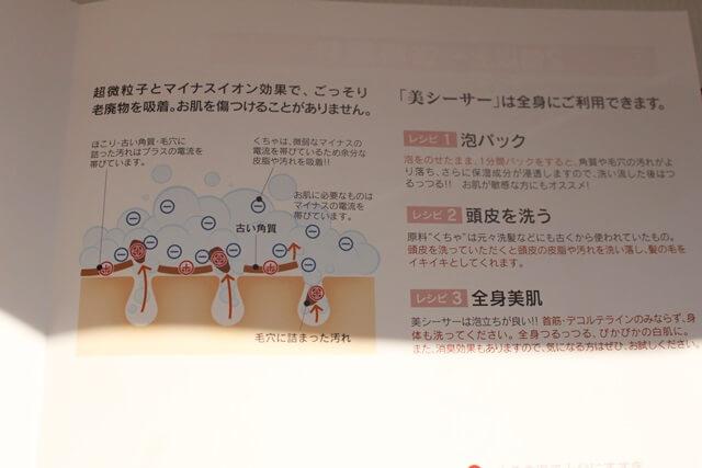 沖縄産成分配合くちゃ石鹸 美シーサー