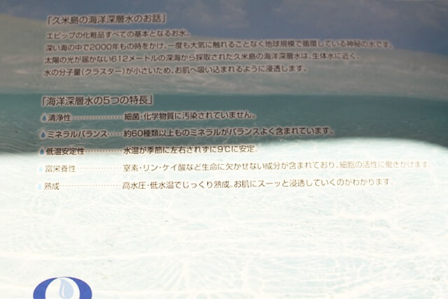 沖縄産成分配合くちゃ石鹸 美シーサー成分