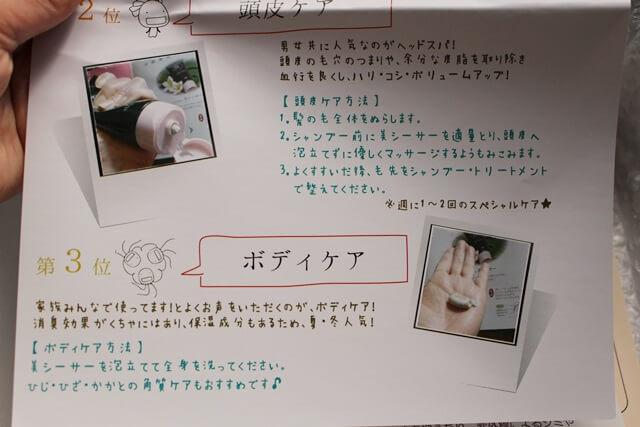 沖縄産成分配合くちゃ石鹸 美シーサー ヘアケア