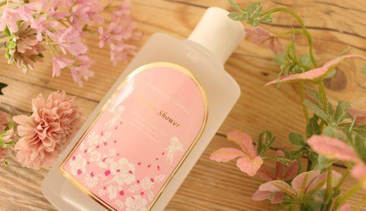 キャメロンガブリエル角質柔軟&ブースター化粧水ヘヴンシャワーの美肌効果
