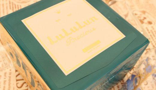人気の貼る化粧水ルルルン プレシャスグリーン毎日使った効果をレビュー