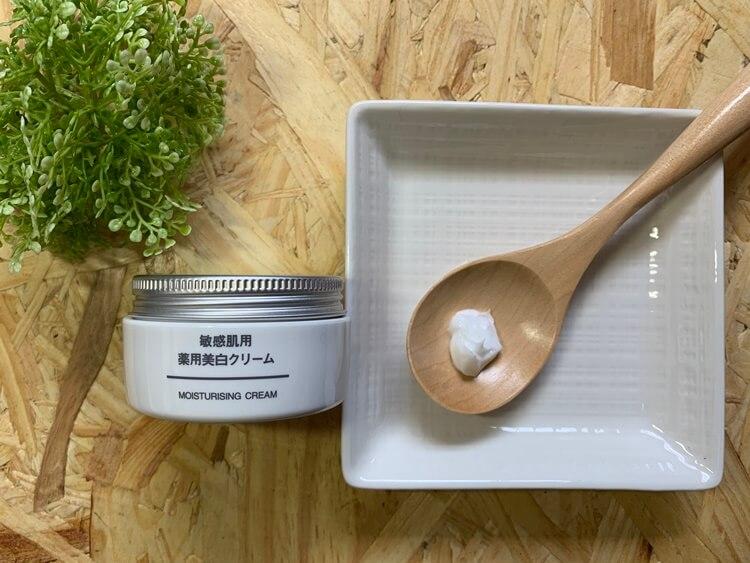 無印良品 保湿クリーム 敏感肌用薬用美白クリーム