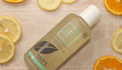 南仏発 PHYT'S化粧水を使ってみました!〜癒しのオレンジの香り〜