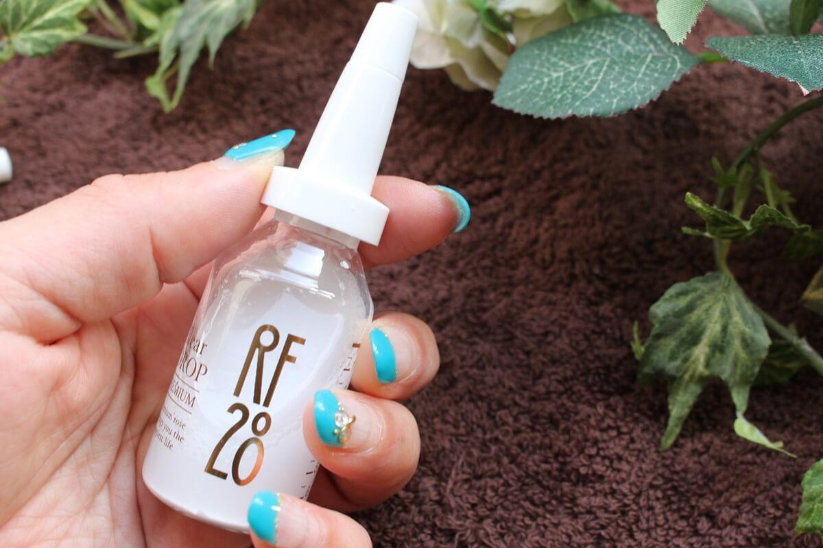 ニキビ跡 スキンケア 角質ケア化粧水RF28クリアドロッププレミアム