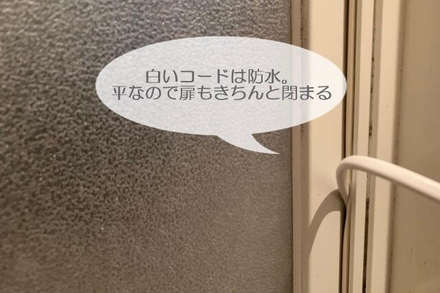 自宅のお風呂が水素バス SUISO599Bath