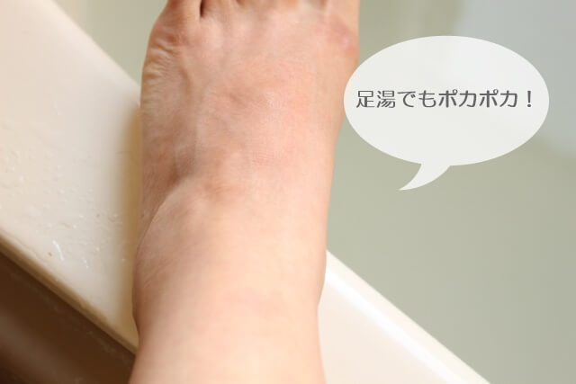 SUISO599Bathで自宅のお風呂が水素バス