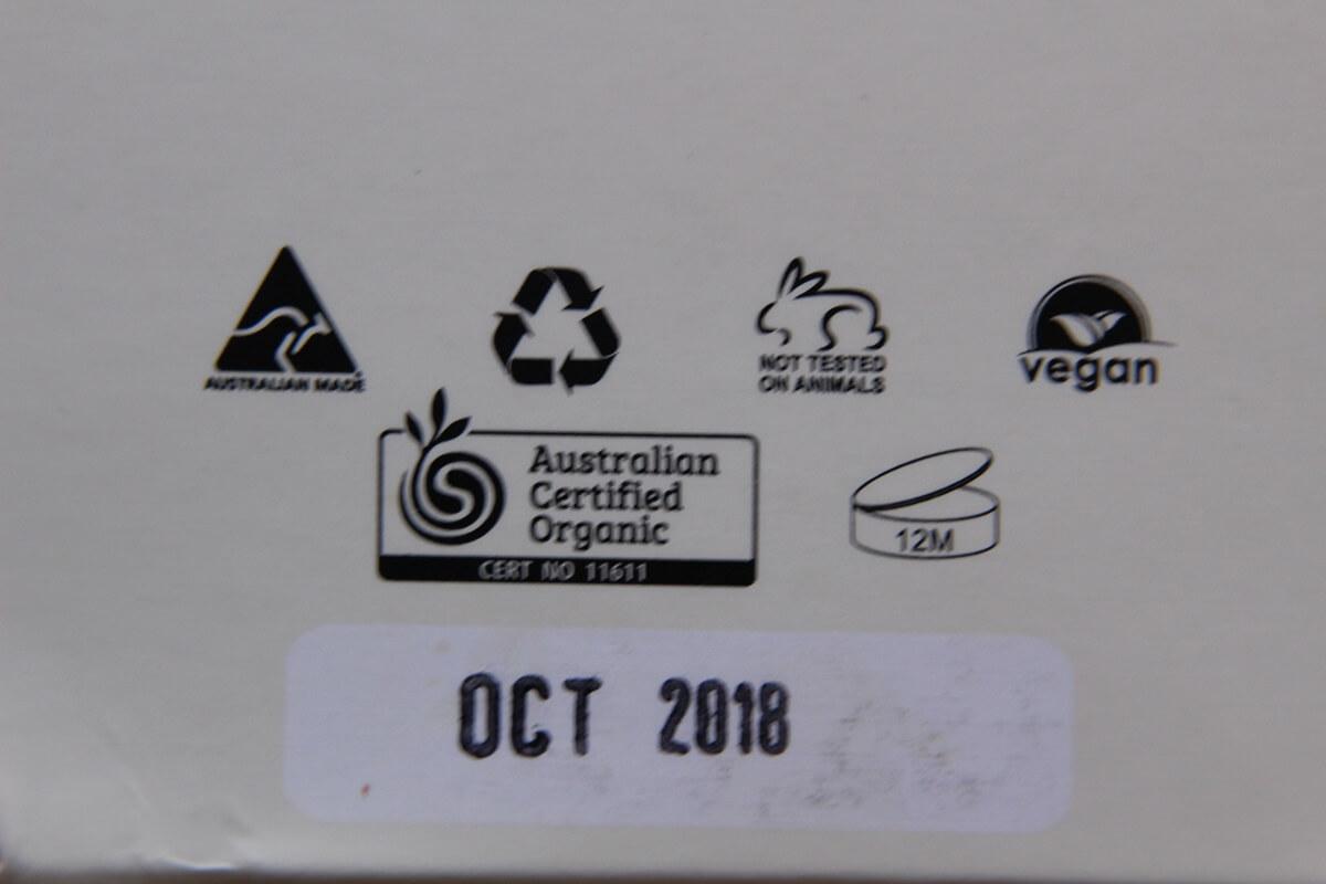 オーストラリア発オーガニックコスメ バネッサミーガン
