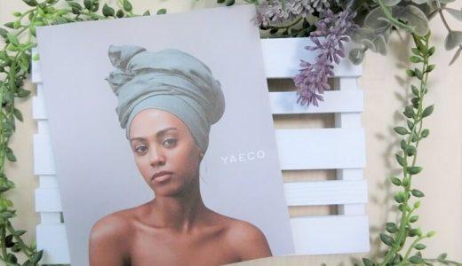 カカオの化粧品YAECO(ヤエコ)のスターターキット口コミレビュー