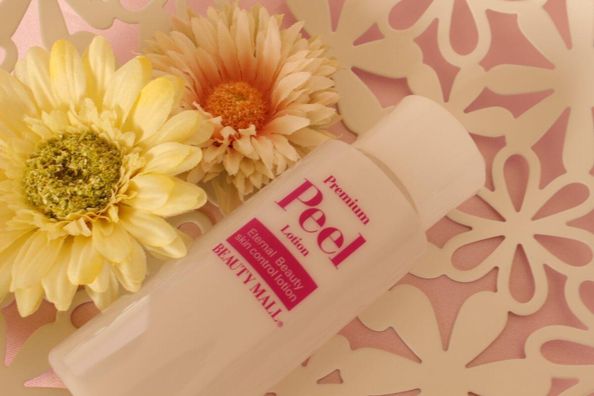 フラーレン&ビタミンC高配合のハリ美容液「FCEセラム」
