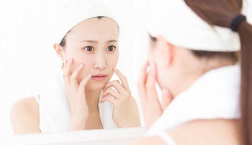 シミをピンポイントで集中ケア美白化粧品BEST8~妊婦さん向けもあり~