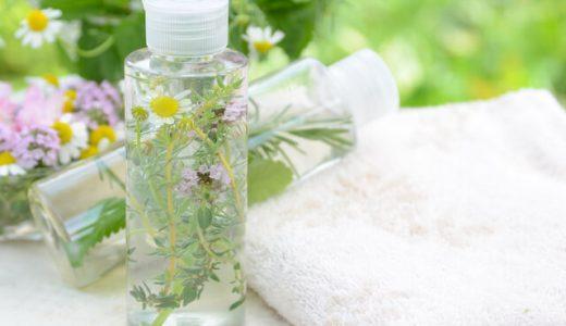 植物パワー凝縮!自然派化粧品ブランド13選~肌が元気になるスキンケア~