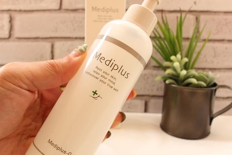 低刺激 敏感肌 化粧品ブランド オールインワンジェル メディプラスゲル