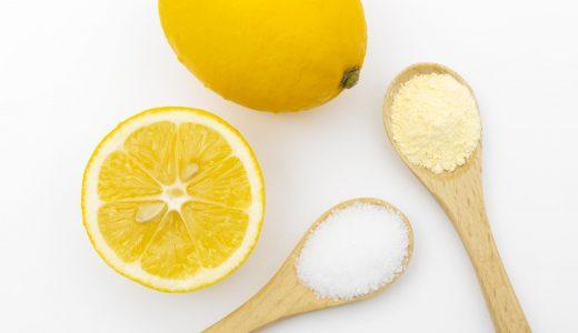 ビタミンCサプリおすすめをコスパ・含有量・美肌成分含有別で厳選!