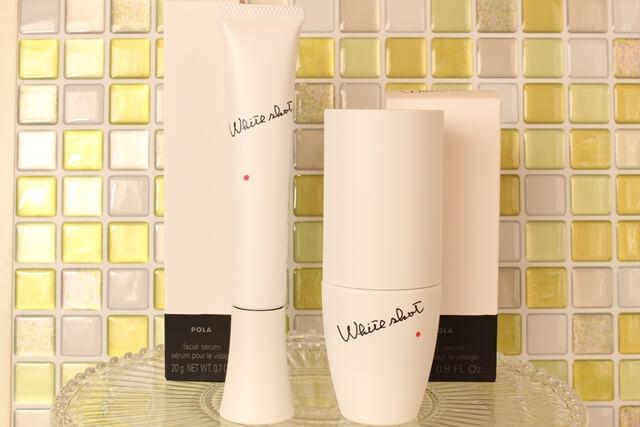 ポーラの美白美容液 ホワイトショットCXS・SXS