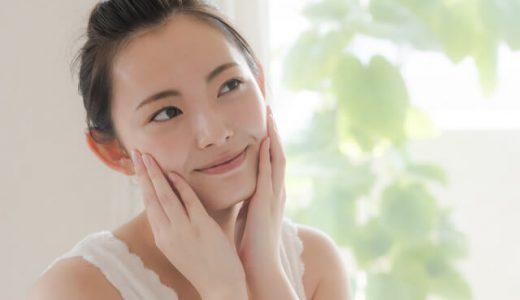 アミノ酸配合化粧水おすすめ7選!~角層を潤いで満たしバリア機能UP~