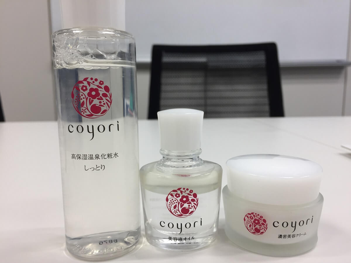 自然派化粧品 美容液オイル コヨリ インタビュー