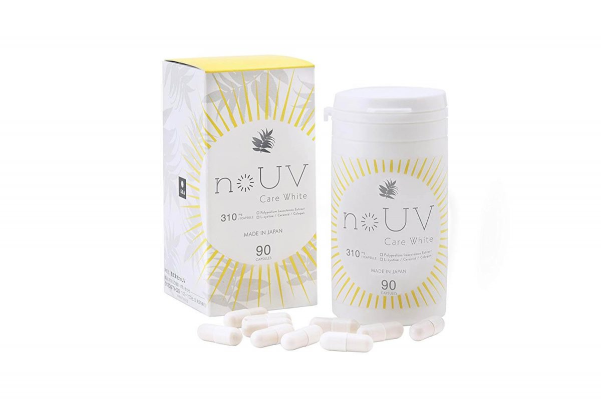 日焼け止めサプリ noUV Care White(ノーブケアホワイト)