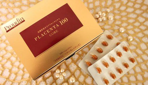 プラセンタ100コアの高濃度&低分子化効果がすごい!美肌体験レビュー