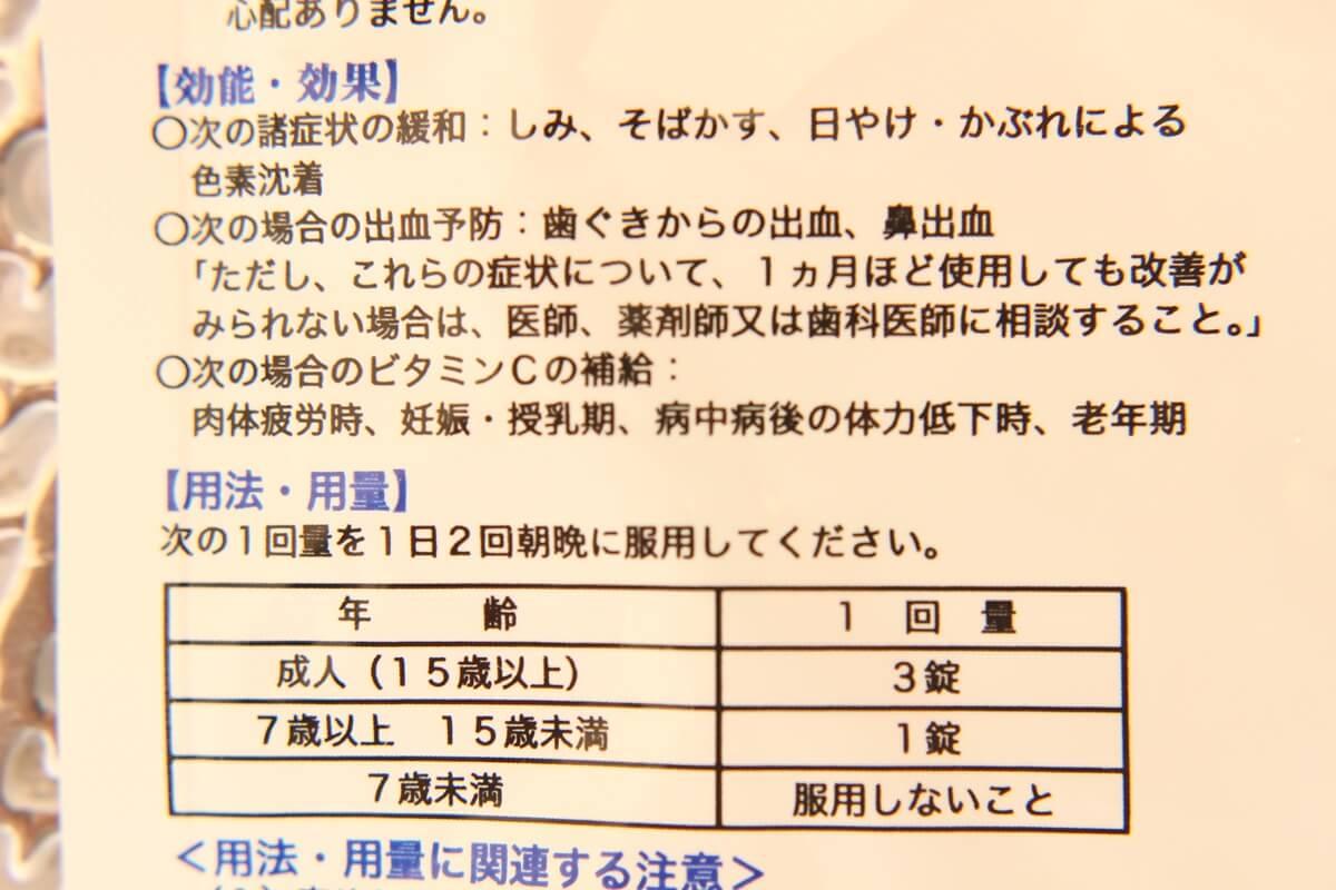 L-システイン サプリメント ホワイピュア