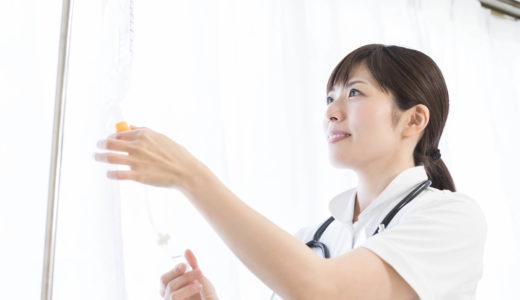 福岡で美白点滴ができるクリニック&皮膚科11選