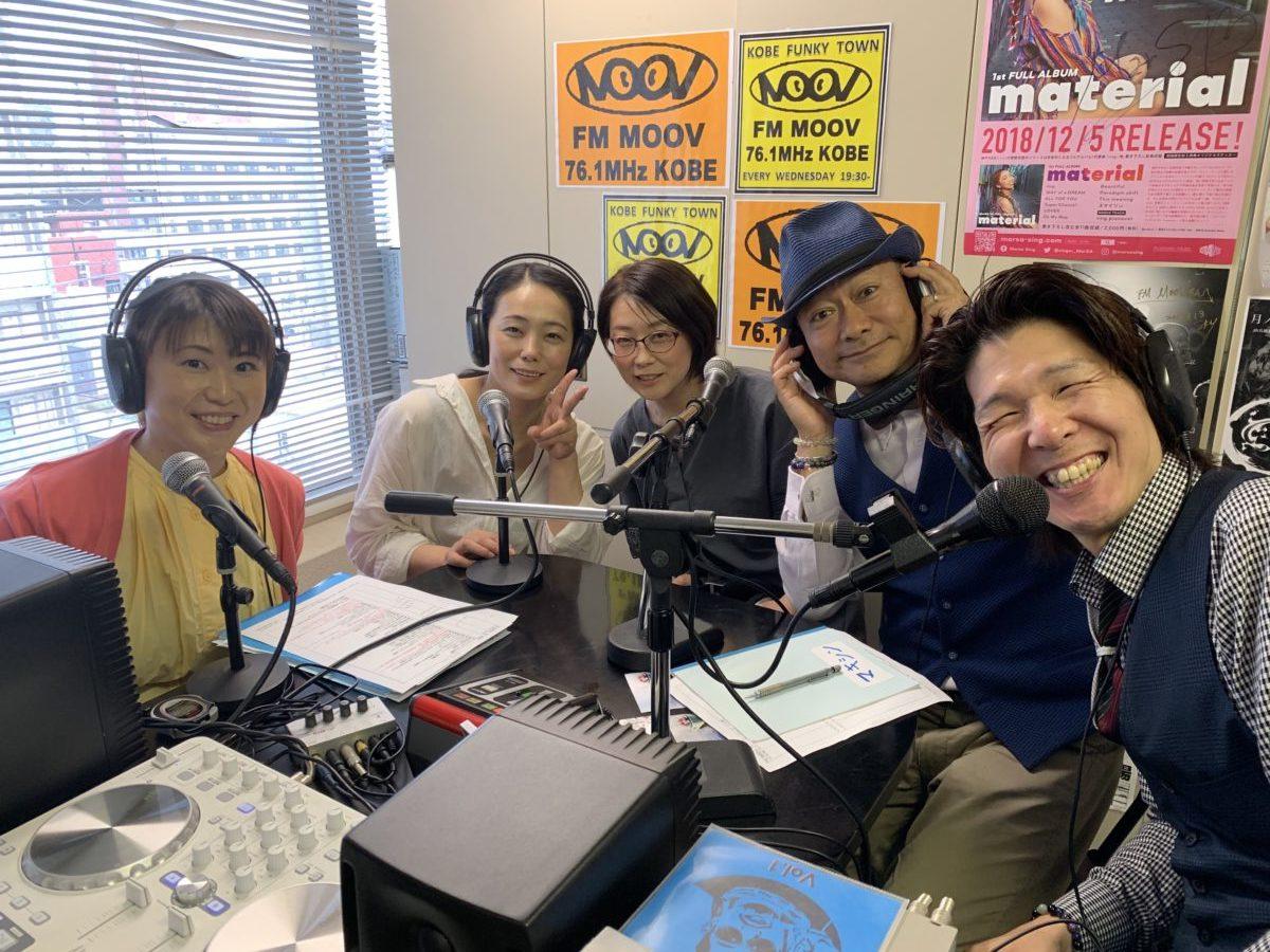 株式会社りびはだ,尾崎,ラジオ出演,FM MOOV