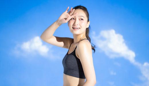 夏にニキビが増える!対策やおすすめ化粧水を美容ライターが教えます!
