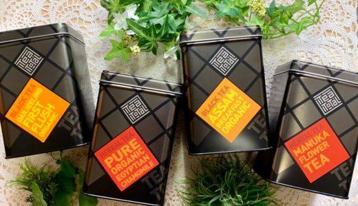ニュージーランドNo.1ティーブランド「ティートータル」紅茶4種飲み比べ