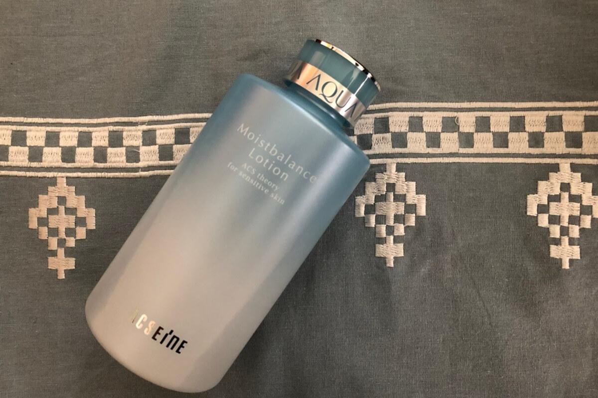 高保湿,アクセーヌ化粧水「モイストバランスローション」