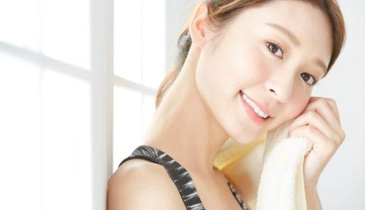 乾燥肌を改善する9つの生活習慣~自分の肌で潤うすっぴん美人に~