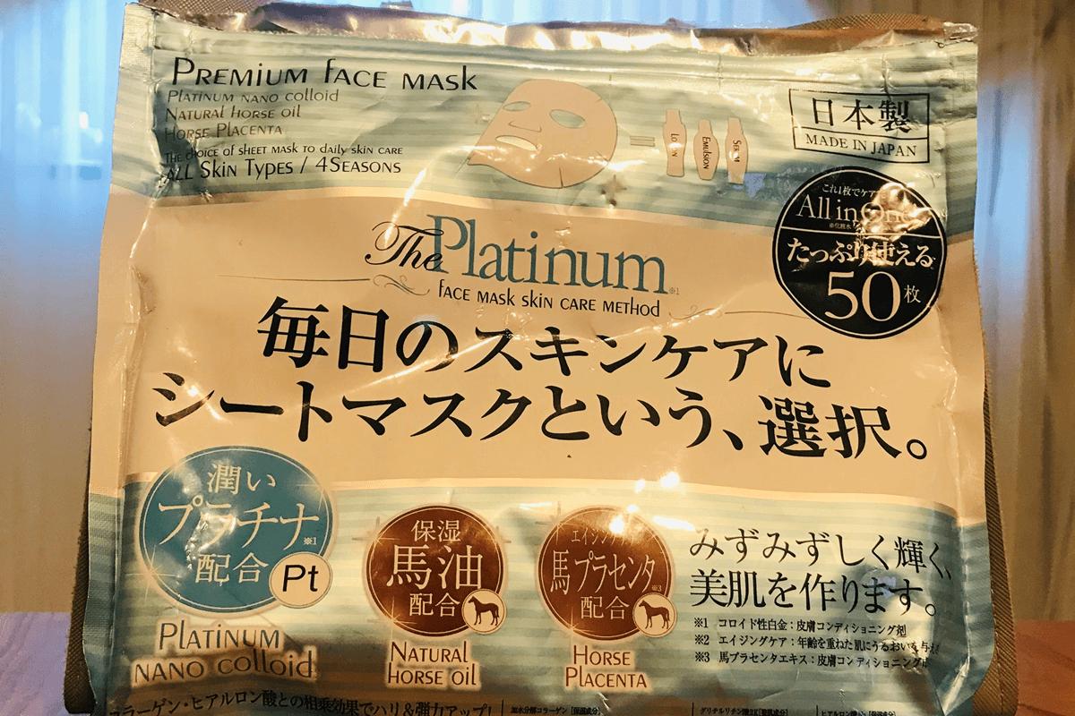 乾燥肌のためのスキンケア,プレミアムフェイスマスク プラチナ