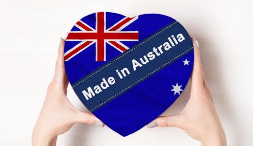オーストラリア発オーガニックコスメ11選!ドラッグストアで買えるものも!