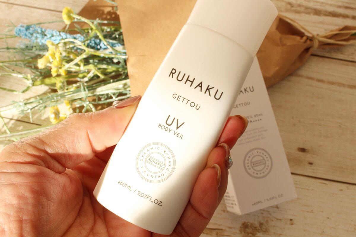 子供も使えるRUHAKUの体用日焼け止め「UVボディヴェール」