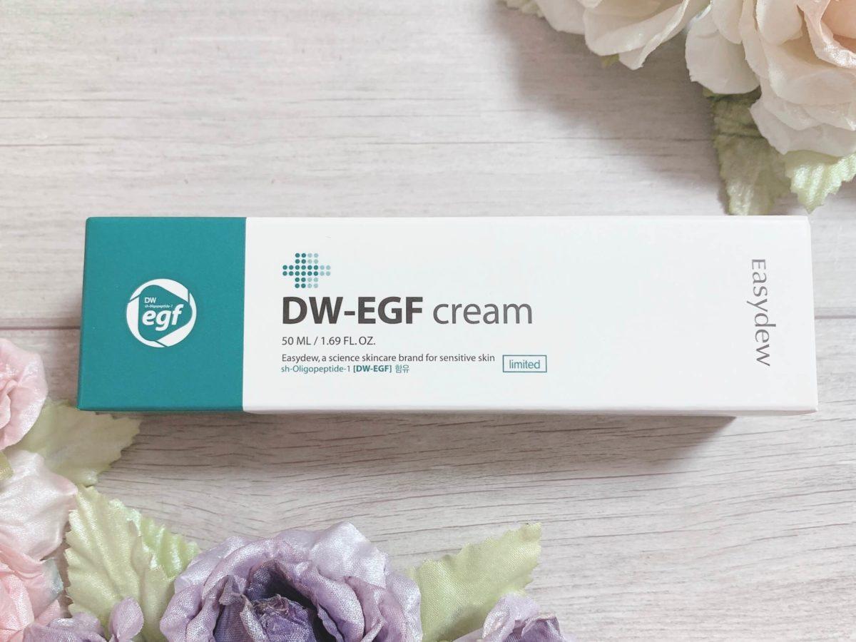 韓国ドクターズコスメ「Easydew」の人気商品EGFクリーム