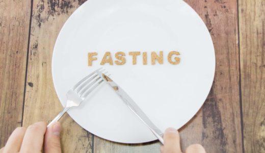ファスティング3日のための始め方(準備食)&回復食(終わり方)