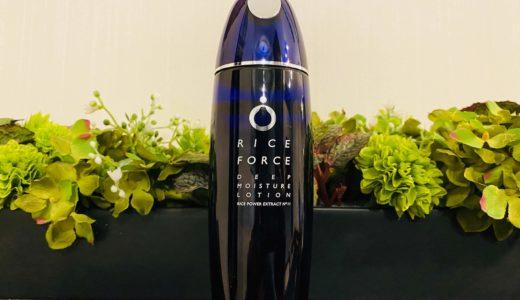 肌の水分保持機能を改善!ライスフォースの化粧水で乾燥肌対策レビュー