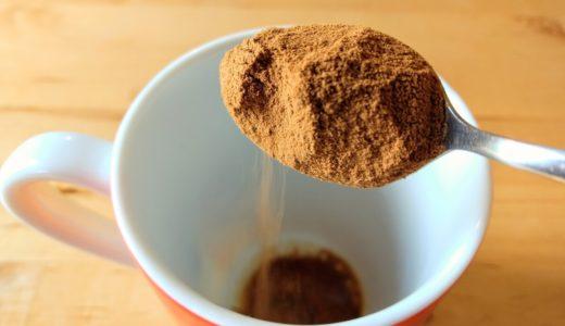 カフェインNGのファスティング中に飲めるノンカフェインのコーヒー4選