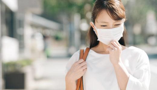 コロナ対策のマスクが肌荒れを引き起こす!?その対処方法をサロンオーナーが解説